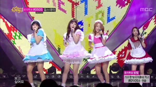 RaHee, ShiYeon, Yena, and Kelly perform on Music Core./via YouTube