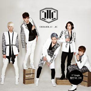 SimBa, EDDY, Prince Mak, E.co, and San-Cheong pose on their first mini album's cover./via Google
