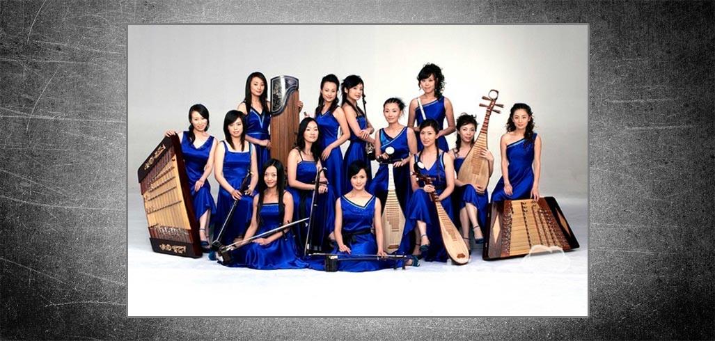 12 Girls Band