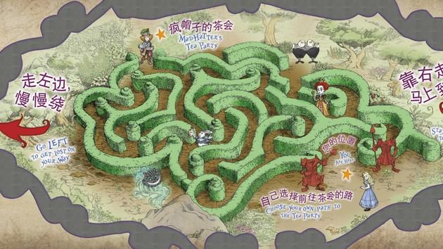 Disney-Shanghai-1