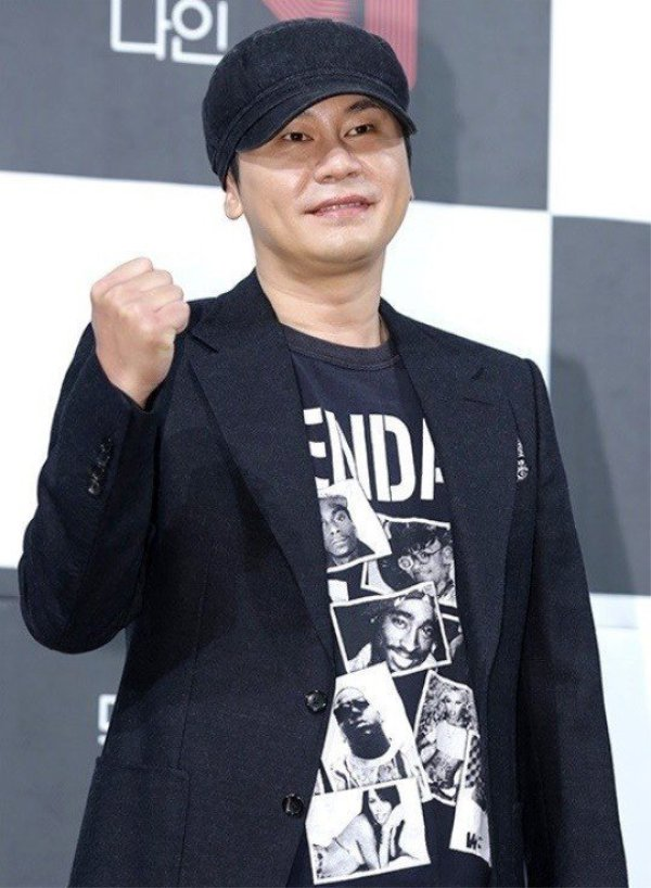 Yang Hyun Suk And His Brother Resign From Yg Entertainment