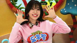 Sonamoo's Sumin Addresses TS Entertainment Lawsuit