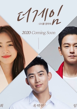 2020 K Drama Recommendations