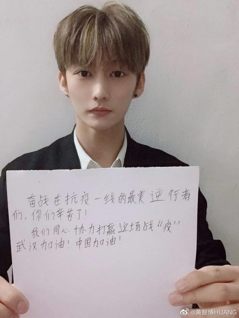 Yuehua Entertainment Trainee Arrested for Fraud