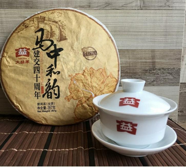 Da Yi Tea (Taetea)