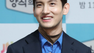 Max Changmin of TVXQ to Marry in September