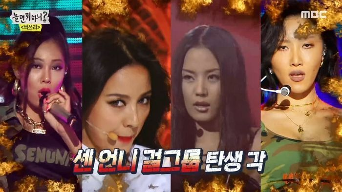 Is Hyori's Dream Girl Group becoming a Reality?Is Hyori's Dream Girl Group becoming a Reality?